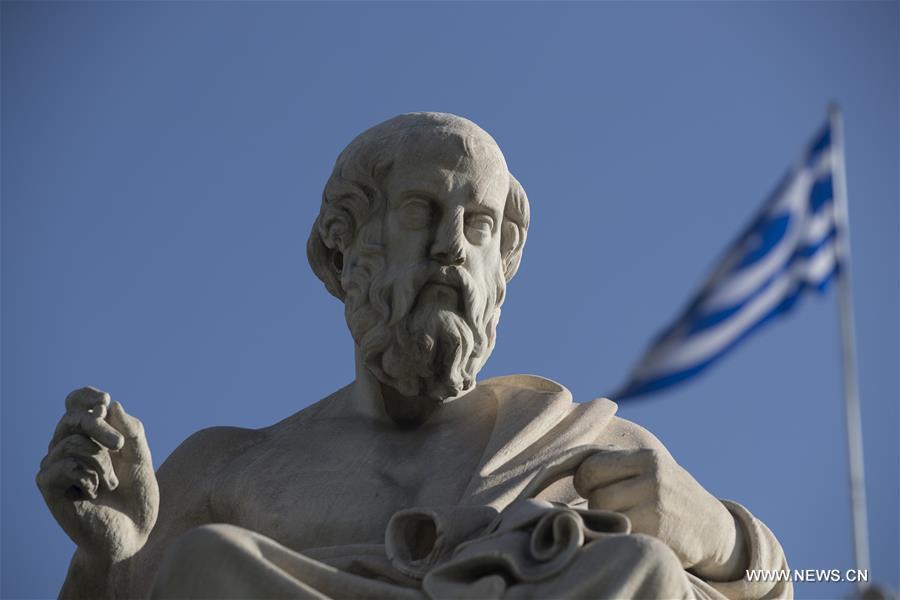 الحياة اليومية في اليونان