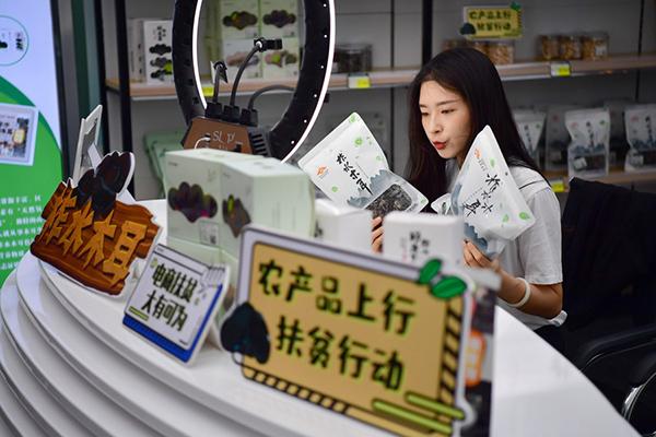إطلاق أكثر من 10 ملايين بث حي للتسويق في الصين خلال النصف الأول