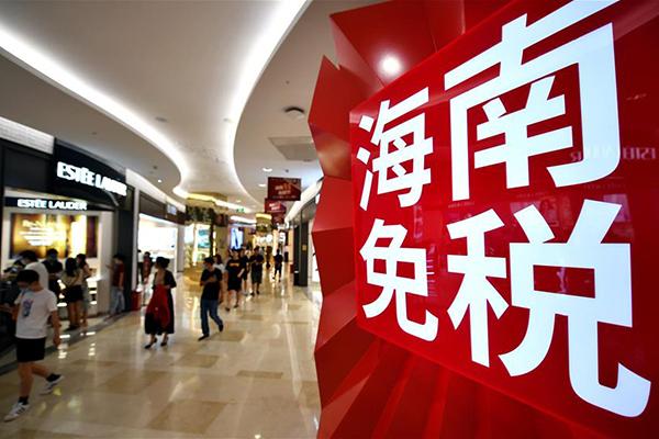 250% ارتفاعا في مبيعات هاينان المعفاة من الرسوم الجمركية بعد تحسين السياسة
