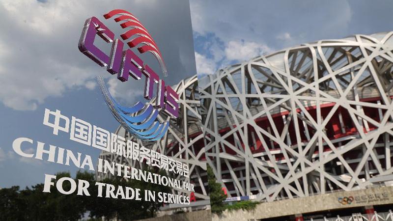 مقالة خاصة: معرض الصين الدولي للتجارة في الخدمات...فرصة للبناء على منجزات التعاون الصيني العربي ودفعها نحو آفاق جديدة