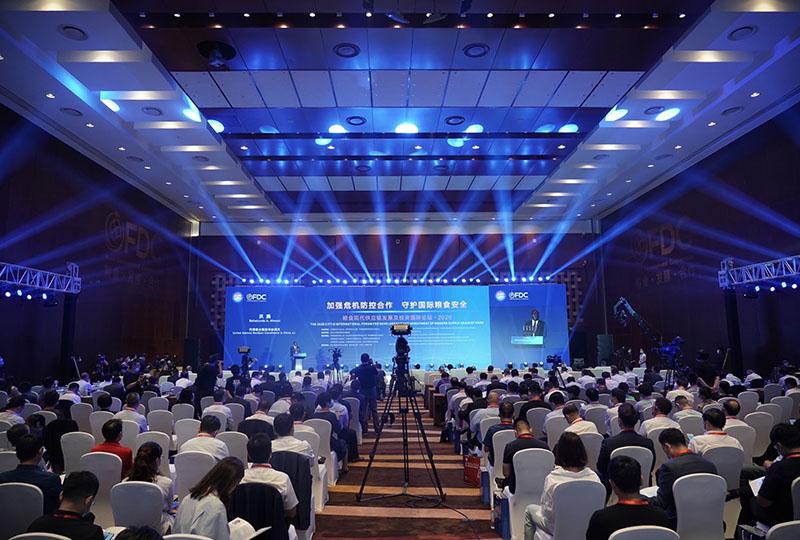 عقد منتدى لسلاسل إمداد الغذاء في معرض الصين الدولي لتجارة الخدمات