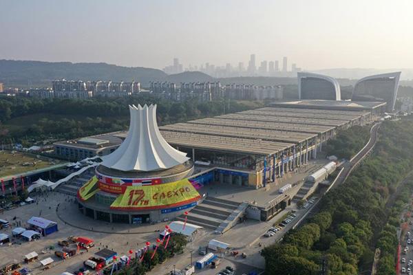 اختتام معرض الصين-آسيان الـ17 وسط تعزيز التعاون في إطار مبادرة الحزام والطريق