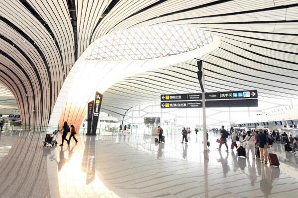 مطار بكين الجديد يتعامل مع أكثر من 16 مليون مسافر في عام 2020