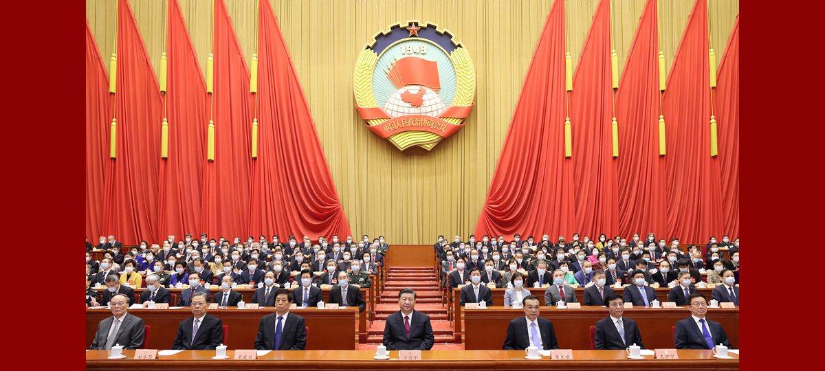أعلى هيئة استشارية سياسية في الصين تعقد الجلسة الختامية للدورة السنوية