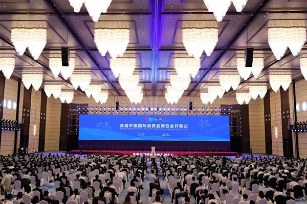 افتتاح معرض الصين الدولي الأول للمنتجات الاستهلاكية في هاينان