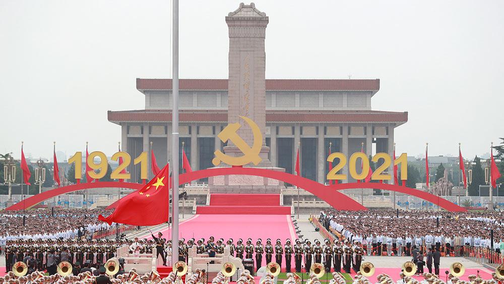 إقامة مراسم رفع العلم في ميدان تيان آن من خلال حفل بمناسبة الذكرى المئوية لتأسيس الحزب الشيوعي الصيني