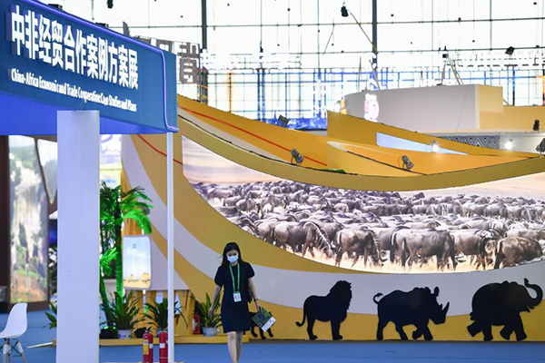 الدورة الثانية للمعرض الاقتصادي والتجاري بين الصين وأفريقيا في وسط الصين