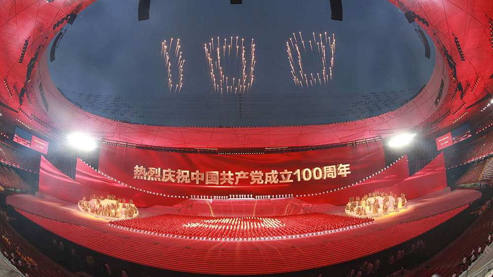 """عرض """"الرحلة العظيمة"""" للاحتفال بالذكرى المئوية لتأسيس الحزب الشيوعي الصيني"""